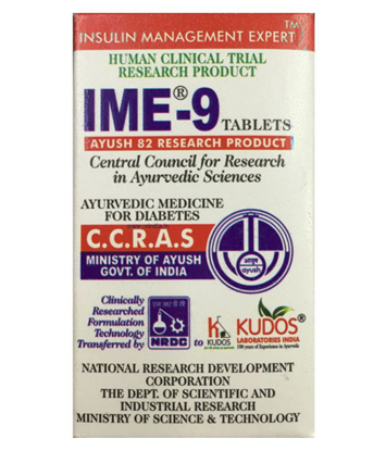 Picture of IME-9 Tablet