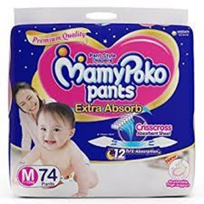 Picture of Mamy Poko Pants Extra Absorb Diaper M