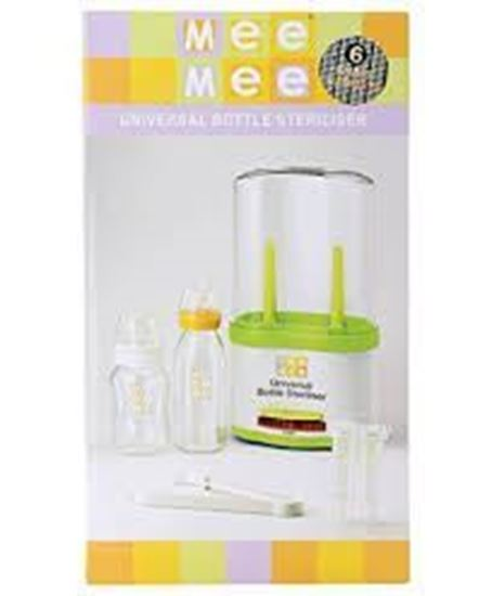 Picture of Mee Mee Universal Bottle Sterilizer