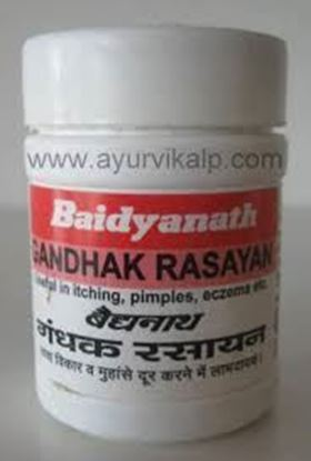 Picture of Baidyanath Gandhak Rasayan Tablet