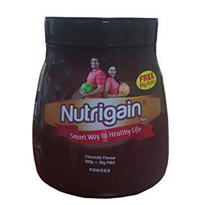 Picture of Ayurwin Nutrigain Plus Powder Chocolate