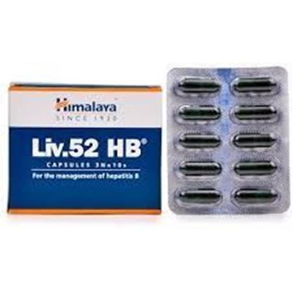 Picture of Himalaya Liv 52 HB Capsules (30caps)