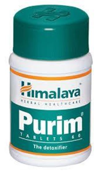 Picture of Himalaya Purim Tablet