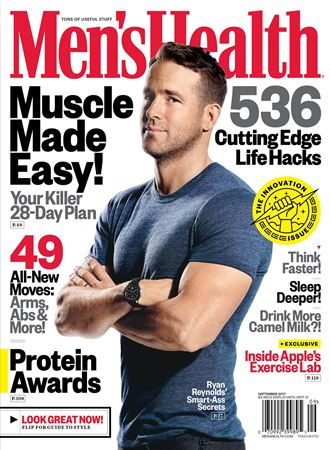 Picture for category Men's Health