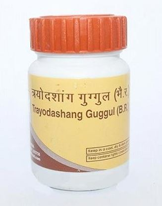 Picture of TRIYODASHANG GUGGUL