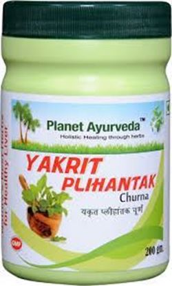 Picture of Planet Ayurveda Yakrit Plihantak Churna