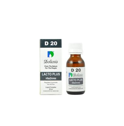 Picture of Doliosis D20 Lacto Plus Drop