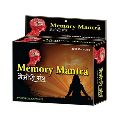 Picture of Memory Mantra Capsule