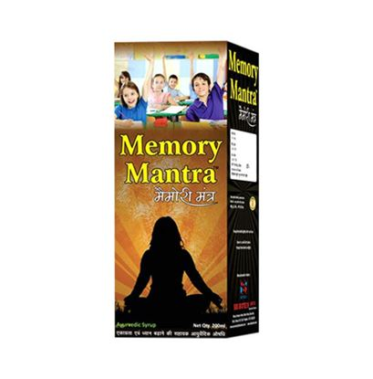 Picture of Memory Mantra Syrup
