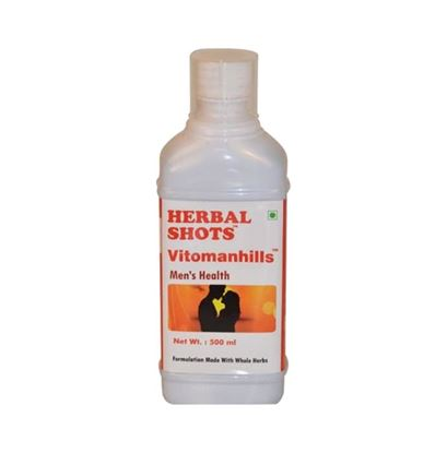 Picture of Herbal Shots of Vitomanhills Pack of 2