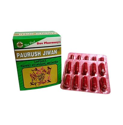 Picture of Paurush Jiwan Capsule Pack of 6