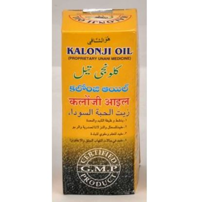 Picture of Mohammedia Kalonji Oil