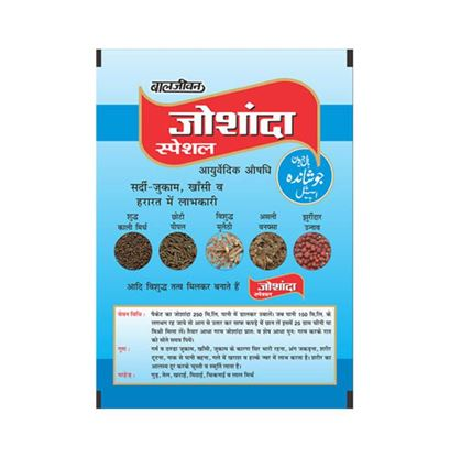 Picture of Baljiwan Joshanda Special Pack of 5