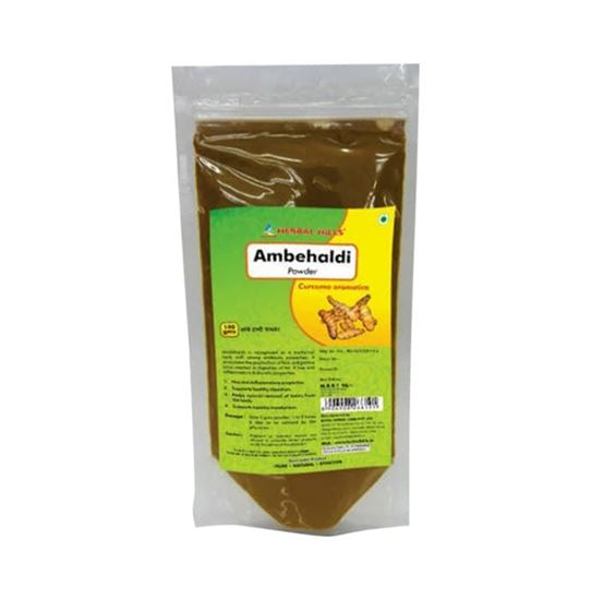 Picture of Herbal Hills Ambehaldi Powder Pack of 2