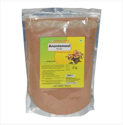 Picture of Herbal Hills Anantamool Powder
