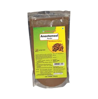 Picture of Herbal Hills Anantamool Powder Pack of 2