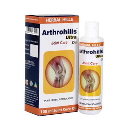 Picture of Herbal Hills Arthrohills Ultra Oil