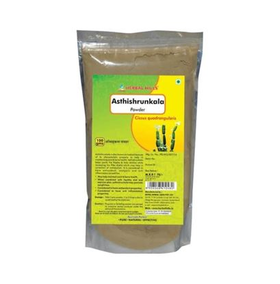 Picture of Herbal Hills Asthishrunkala Powder Pack of 2