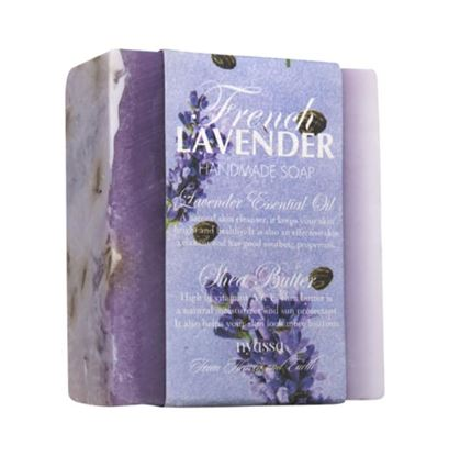 Picture of Nyassa French Lavender Handmade Soap